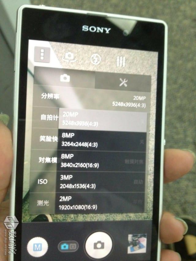 White-Honami-camera-app