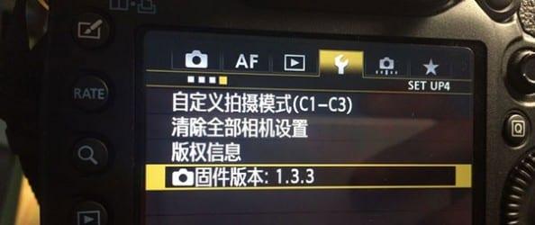 Canon EOS 5D Mark III Firmware Update