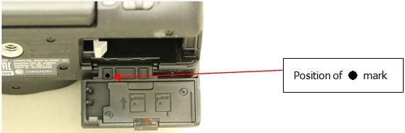 Canon EOS 750D Punkt Batteriefach
