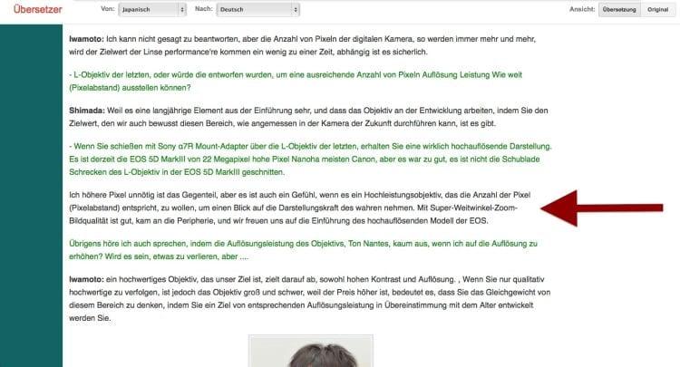 Canon Interview Deutsch