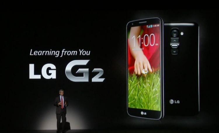 LG-G2-offiziell