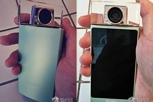 sony-perfume-camera-2-600x438