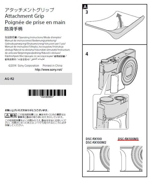 Sony RX100M3 Leak